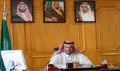 """تعليم الرياض يحث الطلاب والطالبات على المشاركة في مسابقة """"موهوب 2021"""""""