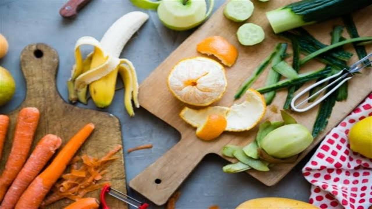 قشور الفواكه والخضروات تحتوي على فيتامينات ومعادن