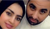 أميرة الناصر وزوجها مشعل الخالدي يتعرضان للانتقادات بسبب المعنفات