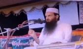 بالفيديو.. لحظة وفاة داعية على الهواء أثناء إلقائه محاضرة