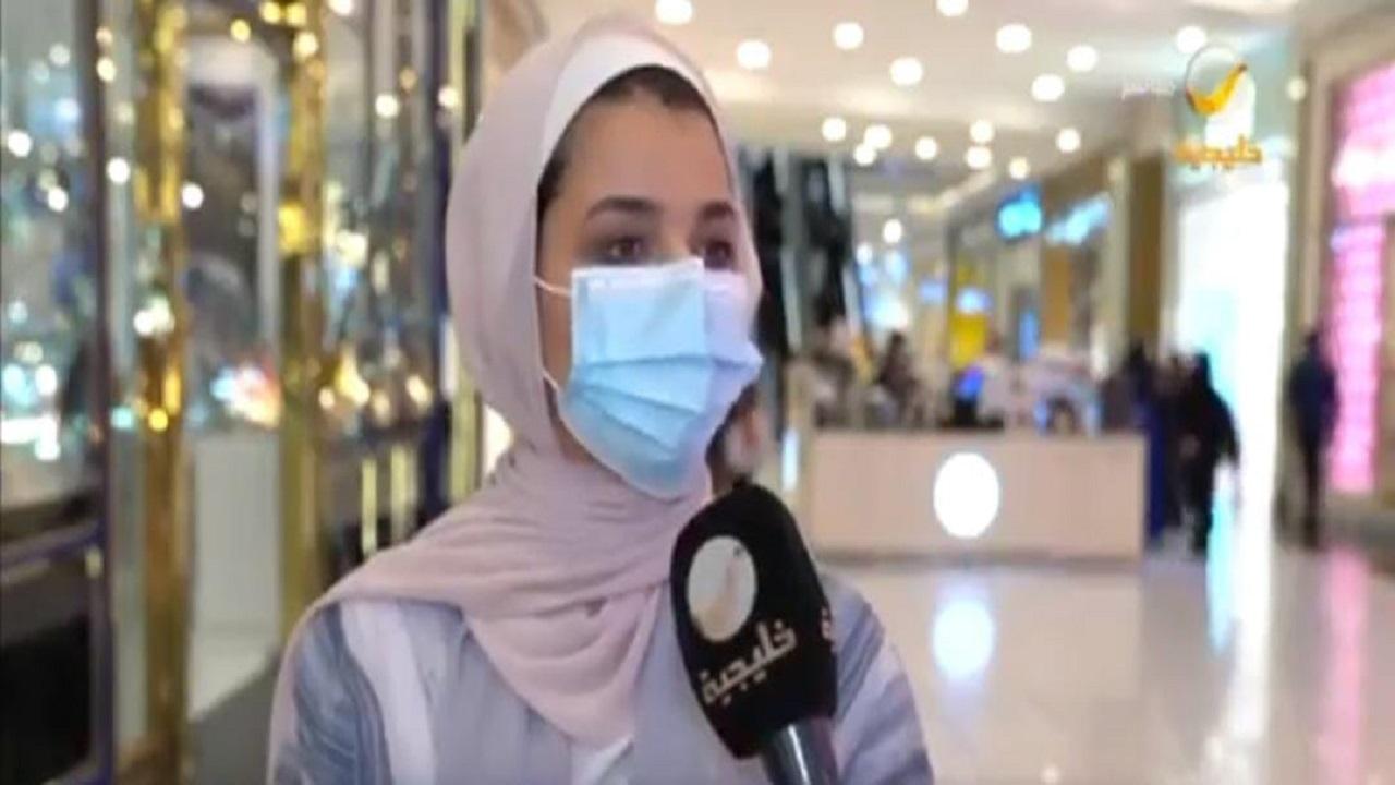 بالفيديو.. آراء المواطنين حول المدة المناسبة بين فترة الملكة والزواج
