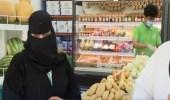 بالفيديو.. مواطنة تتوسع بمشروعها الخاص بمجال الخضار والفواكه