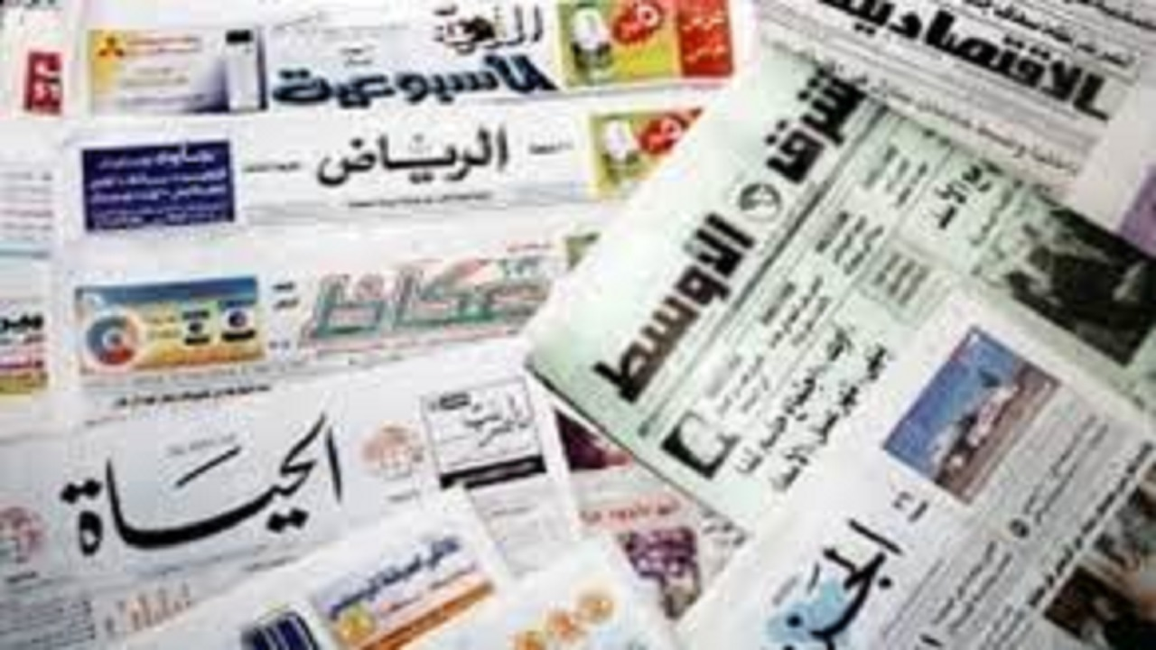 مصير الصحافة في المملكة