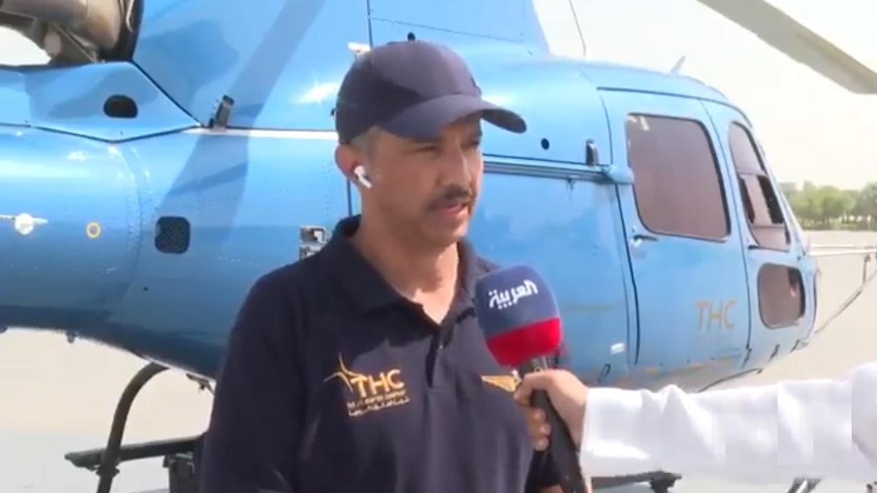 """بالفيديو.. كابتن المروحية التي حلّقت بعلم المملكة في سماء الرياض: """"لنا الشرف"""""""