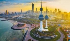 الكويت تصدر قرارًا لمكافحة غسل الأموال وتمويل الإرهاب