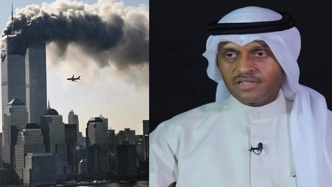 كويتي ناجي من هجمات 11 سبتمبر يروي تفاصيل اللحظات المرعبة