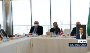 الحكومة اليمنية: المملكة هي أكثر من قدم العون والمساعدة لليمن (فيديو)