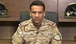 التحالف: اعتراض وتدمير صاروخ باليستي أطلقته الميليشيات باتجاه نجران