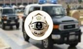 القبض على مواطنين بحوزتهما 12 كغم من الحشيش في القنفذة