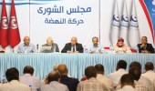 استقالة 113 عضوًا بشكل جماعي من حركة النهضة التونسية