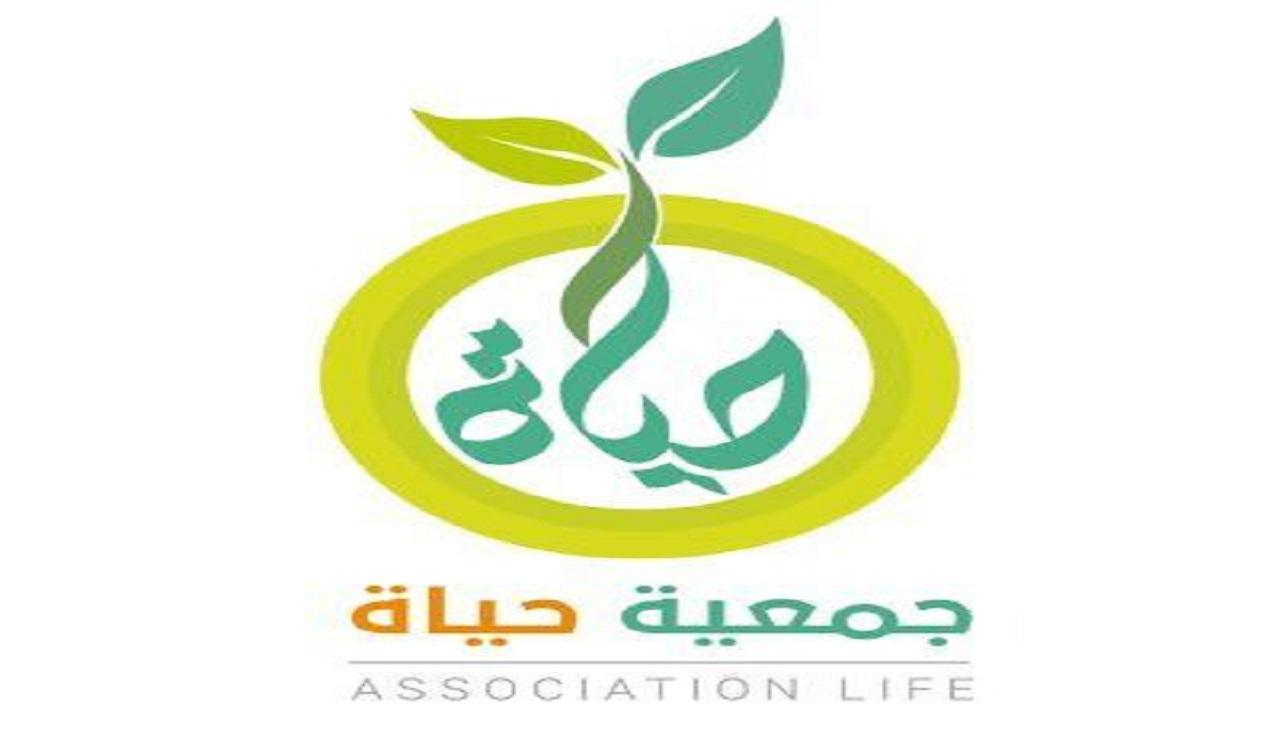 """اعادة انتخاب اعضاء مجلس جمعية""""حياة"""" بالمجمعة"""