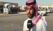 غرفة الشرقية : مساعي حكومية لحل مشكلة الشاحنات الأجنبية المخالفة (فيديو)
