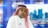 العويران : أتمنى أن يفوز النصر على الهلال (فيديو)