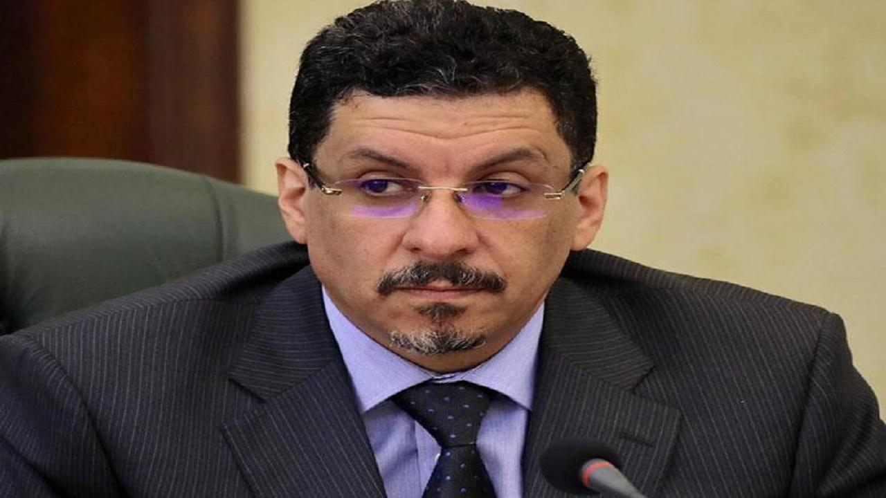 وزير خارجية اليمن: يجب تصنيف الانقلاب الحوثي كانتهاك خطير لحقوق الإنسان