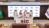 ال stc تقدم خدمة طائرات الدرونز للهيئة الاذاعة والتلفزيون