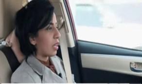 بالفيديو.. سائقة تاكسي تكشف قصة عملها عبر تطبيقات التوصيل الموجه بالرياض