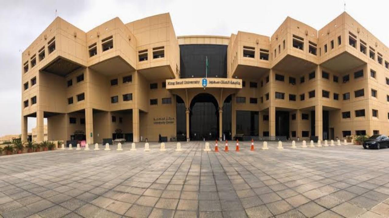 جامعة الملك سعود تعد برنامج للموهوبين
