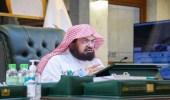 رئيس شؤون الحرمين يوجه بتوظيف عدد من أبناء الشهداء