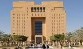 """""""جزائية الرياض"""" تحكم بسجن محامي أساء لعضوة شورى"""