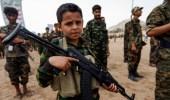 مقتل ألفي طفل جندتهم مليشيا الحوثي في مأرب
