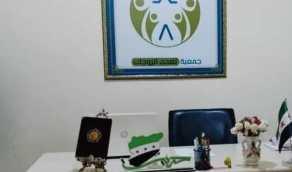 مكتب لتعدد الزوجات يثير جدلا واسعا في سوريا