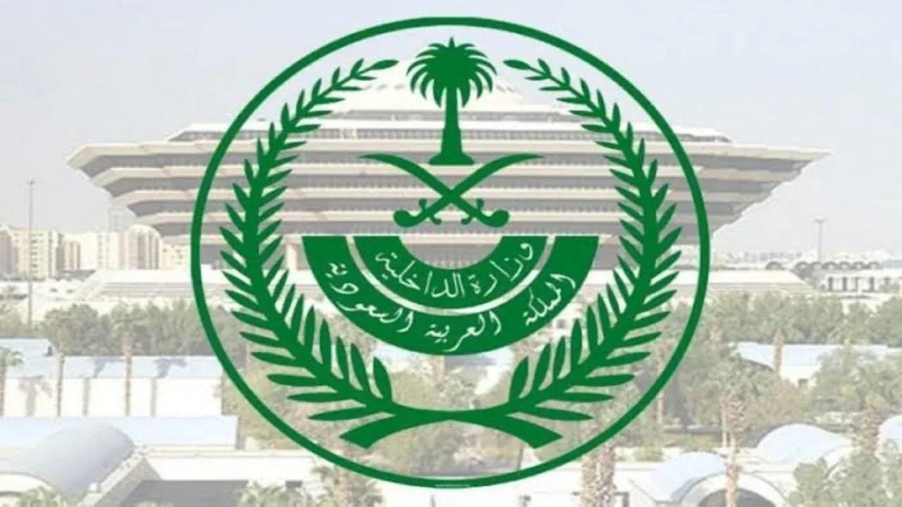 الداخلية : ضبط أكثر من 22 ألف مخالفة للإجراءات الاحترازية
