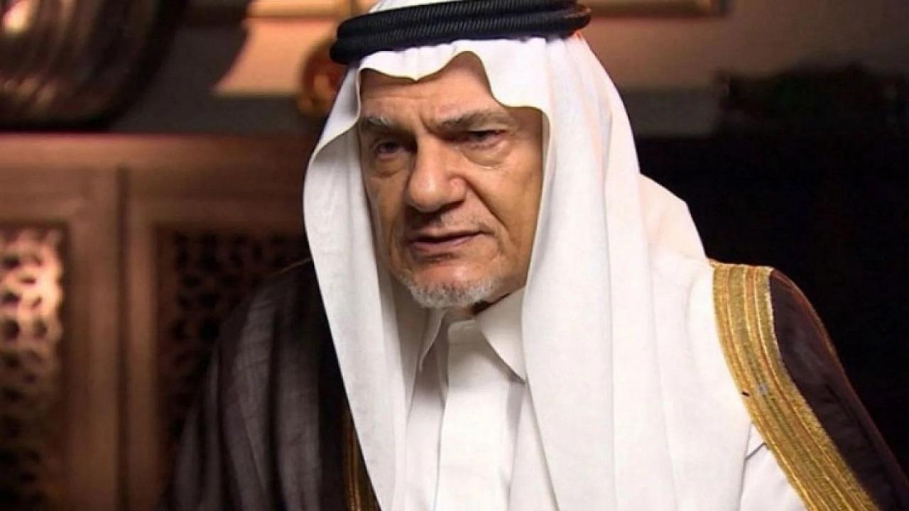 """بالفيديو.. الأمير تركي الفيصل يكشف سبب تراجع طالبان عن تسليم """"بن لادن"""" للمملكة"""