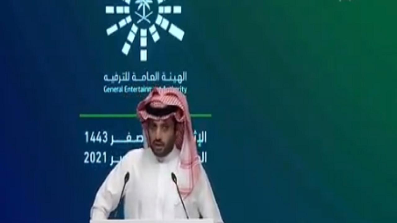 """""""آل الشيخ"""": هناك 4 مناطق في موسم الرياض سيكون الدخول فيها مجانًا للجميع"""