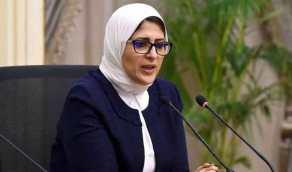 تطورات جديدة بشأن الحالة الصحية لوزيرة الصحة المصرية