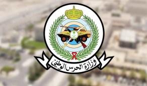"""""""الحرس الوطني"""" تكشف سبب حريق خشم العان في الرياض"""