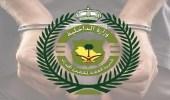 ضبط مخالف بحوزته 23 كيلو جرام من الحشيش المخدر في الرياض