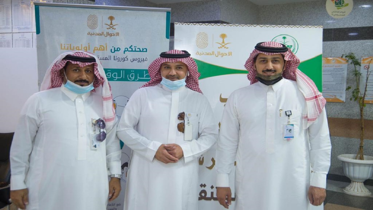 """""""الأحوال المدنية"""" تقدم خدماتها بمستشفى الأمير مشاري في بلجرشي ضمن مبادرة """"نأتي إليك"""""""