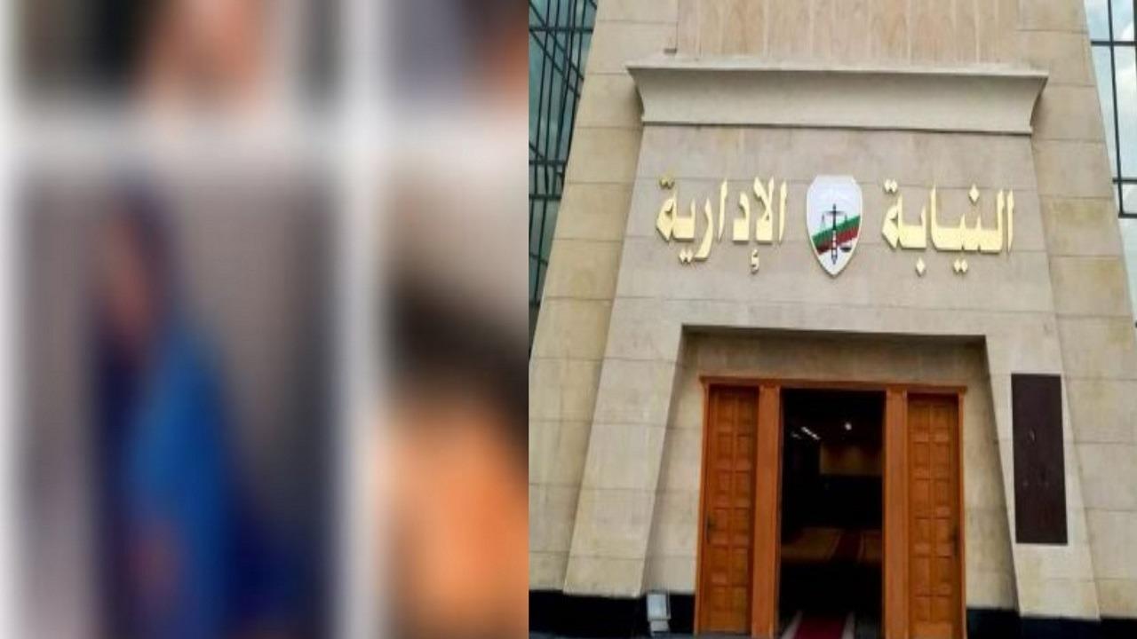 صور مخلة بحساب النيابة الإدارية تثير الجدل في مصر