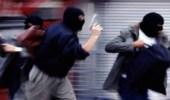 سطو مسلح على أحد البنوك في الكويت