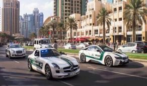 ملاحقة رجل وامرأة ارتكبا أفعالًا مخلة في الإمارات