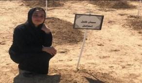الأيزدية سيبان إسماعيل تروى فظائع داعش من استعباد جنسي وجسدي