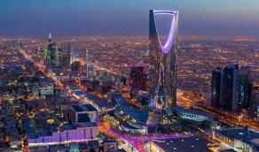 """""""الرياض"""" ثالث أذكى عواصم مجموعة العشرين"""