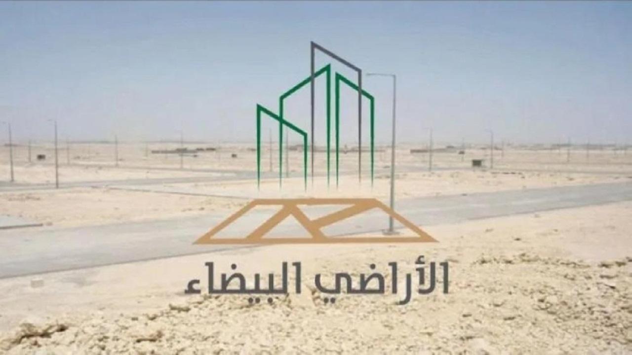 """""""الأراضي البيضاء"""": الانتهاء من تطوير 11 أرضاً من قبل ملاكها في جدة"""