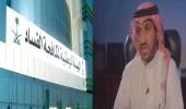 فيديو.. تفاصيل سقوط شبكة فساد تضم 13 موظفًا بوزارة السياحة
