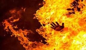 رجل يقتل ابنتيه حرقًا لزواج إحداهما دون رغبته