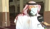 """""""الشؤون الإسلامية"""": قرار تخفيف الإجراءات الاحترازية لن يشمل المساجد"""
