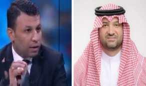 """الأمير سطام بن خالد لصحفي عراقي:""""تحتاج إلى علاج نفسي بعد تدهور حالتك العقلية"""""""