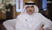 فيديو.. محمد عبده يتحدث عن رهاب الموت