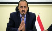الإرياني : نحذر من جرائم إبادة جماعية في العبدية