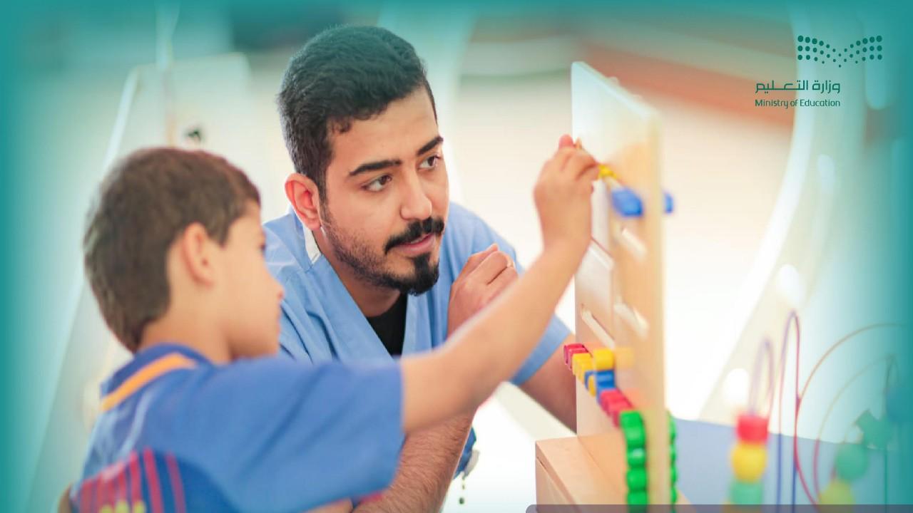 """""""التعليم"""" تشارك في اليوم العالمي لاضطراب فرط الحركة وتشتت الانتباه"""