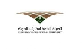 4 أهداف استراتيجية و21 مبادرة لرفع كفاءة انفاق عقارات الدولة