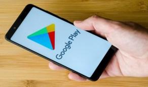 حظر 3 تطبيقات ضارة عبر متجر جوجل