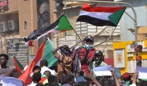 الإعلان عن تشكيل حكومة كفاءات حرة في السودان