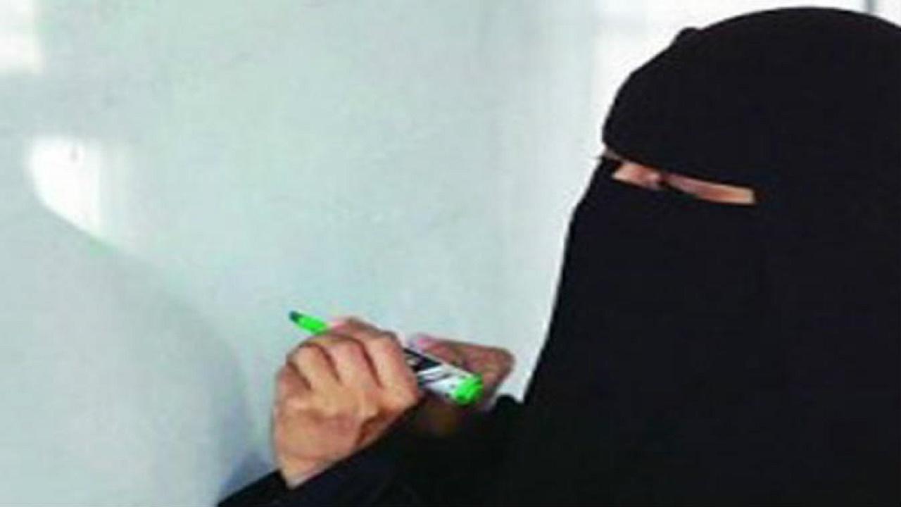 وفاة معلمة أمام طالباتها بمدرسة في الرياض