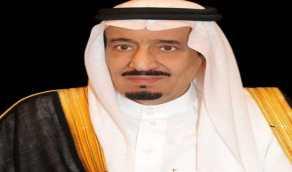 أمر ملكيبإعفاء وزير الصحة من منصبه